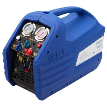 冷媒回收机,飞越,VRR24C(双缸)