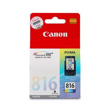 佳能墨盒,彩色CL-816(适用IP2780、iP2780/iP2788、MP259/MP288/MP498、MX348/MX358/MX368/MX418/MX428)