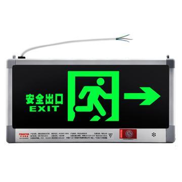 π拿斯特 消防应急标志灯,双面,安全出口右向,328×169mm,20133