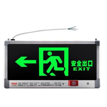 π拿斯特 消防应急标志灯,单面,安全出口左向,328×169mm,20132