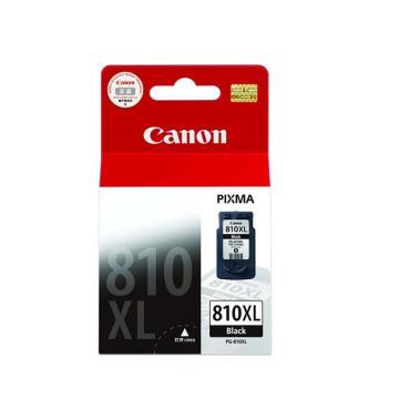 佳能(Canon)PG-810XL 黑色墨盒(适用MP496、MP486、MP276、MP245)