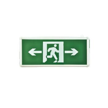 申冈 壁挂式单面应急出口灯,双向,SG-BLZD-I1LRE3W