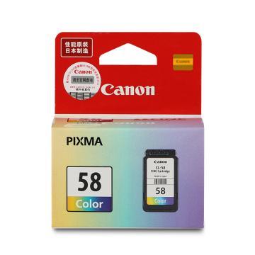 佳能(Canon)CL-58彩色墨盒 (适用E488、E478、E468、E418)