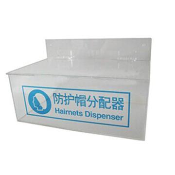 防护帽分配器-进口透明亚克力材质,150×250×150mm