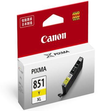 佳能 墨盒,黄色CLI-851XLY(适用Ip7280/MG5480/MG6380/MX928/MX728、690页) 单位:个