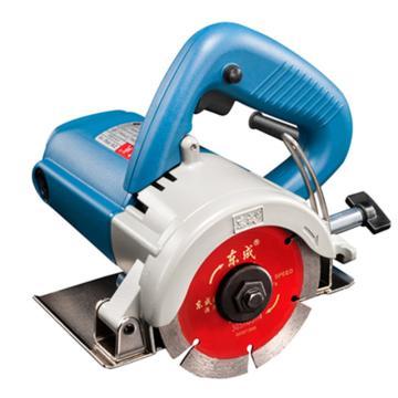 东成石材切割机,110mm,1240W 13000r/min,Z1E-FF02-110