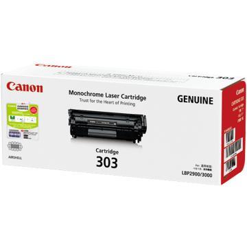 佳能(Canon)CRG 303 黑色硒鼓(适用LBP-2900+ 3000)