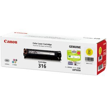 佳能(Canon)黄色硒鼓, CRG-316Y (适用于LASERSHOT LBP5050 5050n) 单位:个