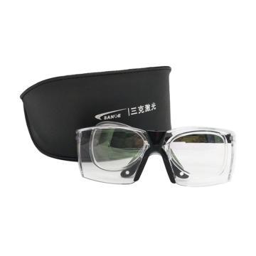 三克 激光防护眼镜,防护波长1064NM,SKL-GO2