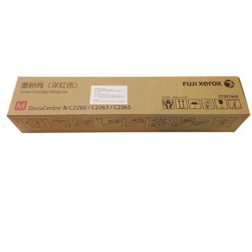 富士施乐 2260/2263/2265粉盒,适用第四代 红色墨粉15000页 CT201440 单位:瓶