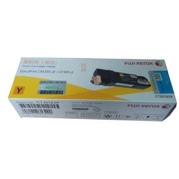 富士施乐墨粉,黄色CT201639(适用CP305d/CM305df、3000)