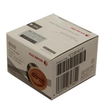富士施乐(Fuji Xerox) CT201613大容量墨粉盒适用 M158b/ab一体机碳粉墨粉盒
