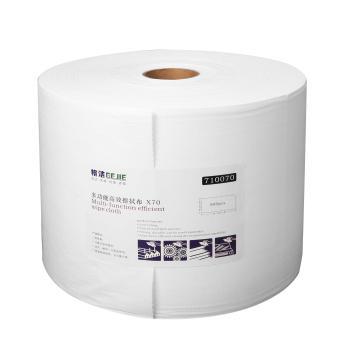 格洁X70全能高效擦拭布,710 070,30cm×35cm×800张/卷 1卷/箱 白色 单位:箱