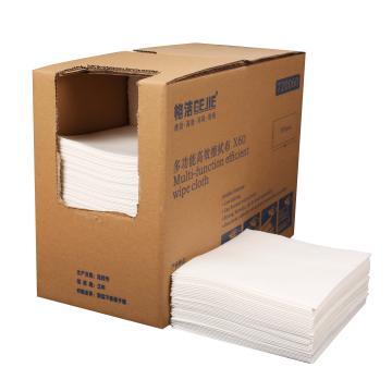 格洁X60全能高效擦拭布,720 060,折叠式 30cm×35cm×300张/盒 4盒/箱 白色 单位:箱