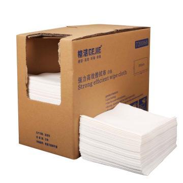 格洁强力高效擦拭布,720 068,折叠式 30cm×35cm×300张/盒 4盒/箱 白色 单位:箱