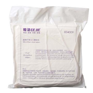 超细纤维无尘擦拭布   22.8cm×22.8cm×100张/包   白色