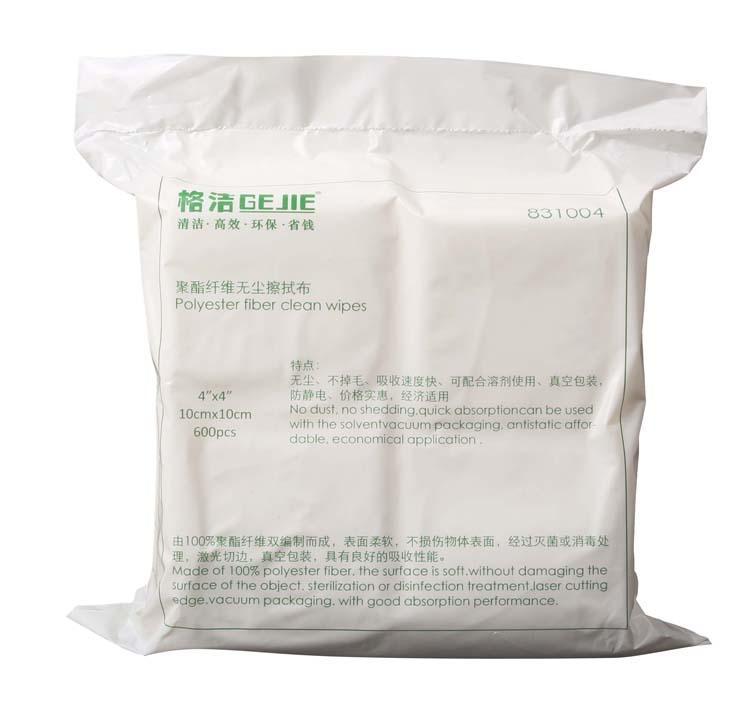 聚酯纤维无尘擦拭布  10cm×10cm×600张/包 10包/箱  白色