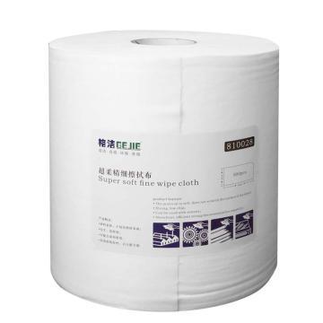 格洁超柔精细擦拭布,810 028,30cm×30cm×500张/卷 2卷/箱 白色 单位:箱
