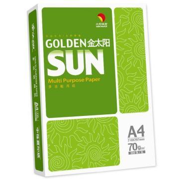 金太阳(GOLDEN SUN)除静电复印纸,500张/包 A4 70g 单位:包(下单请按照5的倍数 5包/箱)