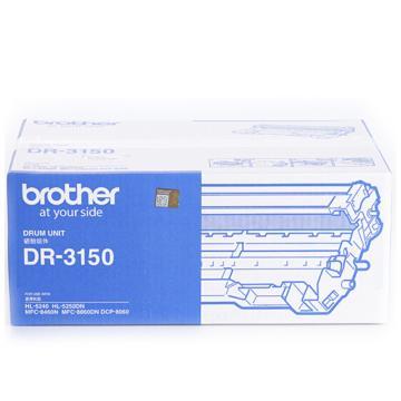 兄弟硒鼓, DR-3150 黑色 (不含粉) (适用HL-5240/5250DN/DCP-8060/MFC-8460N/MF-8860DN,25000页,5%覆盖率)