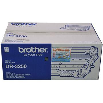 兄弟硒鼓, DR-3250 黑色 (不含粉) (适用 HL-5340D/5350DN/5370DW、DCP-8070D/8085DN,MFC-8370DN/8880DN、25000页,5%覆盖率)