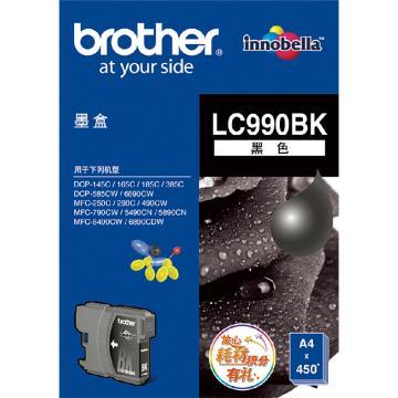 兄弟墨盒, LC990BK 黑色  (适用 DCP-185C/585CW/385C/165C/145C/MFC-790CW/490CW/290C/250C/DCP-6690/MFC-5890/6490/6890、450页 )