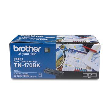 兄弟墨粉, TN-170BK 黑色  (适用 HL-4040CN/4050CDN、DCP-9040CN/9042CDN,MFC-9440CN/9450CDN/9840CDW、2500页,5%覆盖率)
