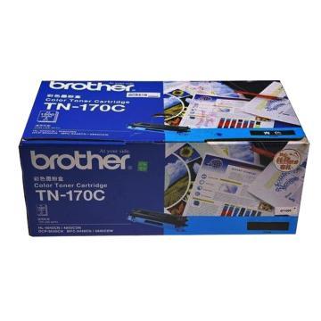 兄弟墨粉, TN-170C青色  (适用 HL-4040CN/4050CDN、DCP-9040CN/9042CDN,MFC-9440CN/9450CDN/9840CDW、2500页,5%覆盖率)