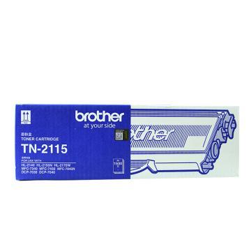 兄弟墨粉盒, TN-2125 黑色 (适用 DCP-7030/7040/HL-2140/2150N/2170W/MFC-7340/7450/7840N,2600页,5%覆盖率)
