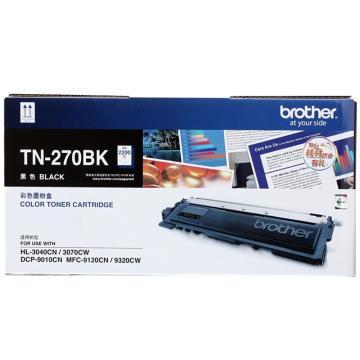 兄弟墨粉盒, TN-270BK 黑色 (适用HL-3040/3070CW/DCP-9010CN/MFC-9120CN/MFC-9320CW、2200页)