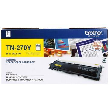 兄弟墨粉盒, TN-270Y 黄色  (适用 HL-3040/3070CW/DCP-9010CN/MFC-9120CN/MFC-9320CW、1400页)