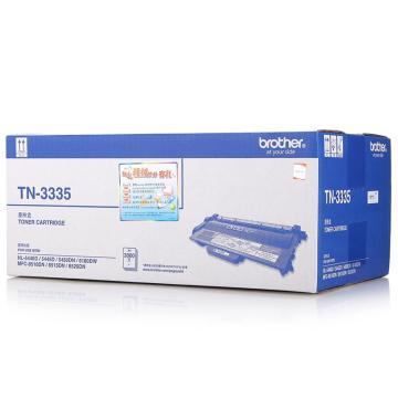 兄弟碳粉, TN-3335 黑色 (低容量) (适用 HL-5445D、HL-5440D、HL-5450DN、HL-6180DW、MFC-8515DN、MFC-8510DN、MFC-8520DN、 3,000页)