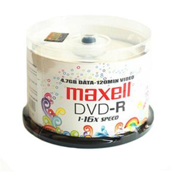 麦克赛尔 DVD-R 麦克赛尔 4.7G/16X(50片筒装) 黑色  一次性刻