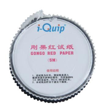 刚果红试纸,册装,12盒/箱