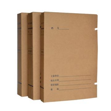 科技档案盒,无酸纸 规格:310*220*20 单个