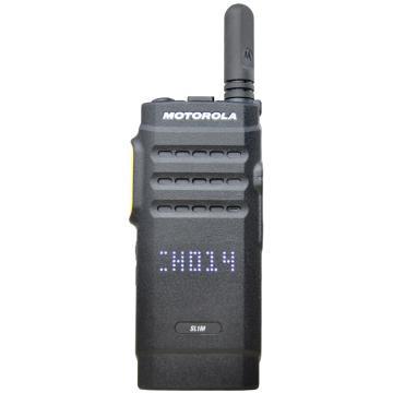 摩托罗拉 SL1M 手持对讲机, LED带显数字3W(如需调频,请告知)