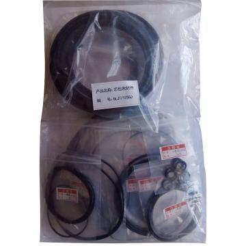 芯包密封件组套,DLJT/17SGJ,材质氢化丁腈橡胶
