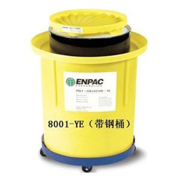 ENPAC移动式废液收集桶66,带钢桶,8001-YE