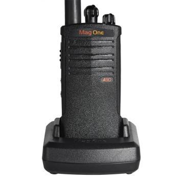 MAG ONE A9D数字商用手持无线对讲机(如需调频请告知)