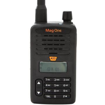 MAG ONE A2D 数字商用手持无线对讲机(如需调频请告知)