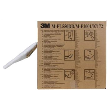 3M 吸收棉,折叠式维修保养型吸收棉,M-FL550DD,70070408771