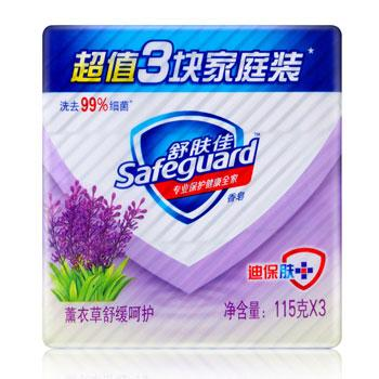 舒肤佳薰衣草舒缓呵护香皂,115克X3, 单位:个