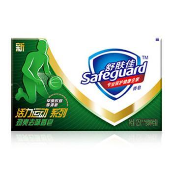 舒肤佳活力运动 劲爽去味香皂,125克, 82167653 单位:个