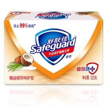 舒肤佳椰油精华呵护型香皂,125克 82154031 单位:个(售完即止)