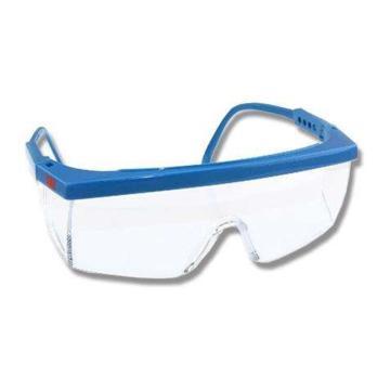 3M 防护眼镜,1711AF,防雾 蓝色镜架 70071572948