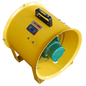巨风 SFT系列手提式安全轴流风机(防爆型,带电源线),BSFT-350,220V,650W