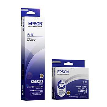 爱普生(EPSON) LQ-590K 595k原装色带架色带芯 S015337黑色色带 590k色带架(含芯)