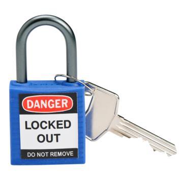 绝缘安全挂锁,铝合金锁钩,蓝色