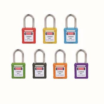 Master Lock 6mm锁钩,锁钩净高38mm,44mm高,黄色XENOY工程塑料安全锁,410MCNYLW