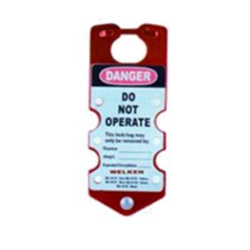 利锁 铝连排搭扣,红,BD-8321